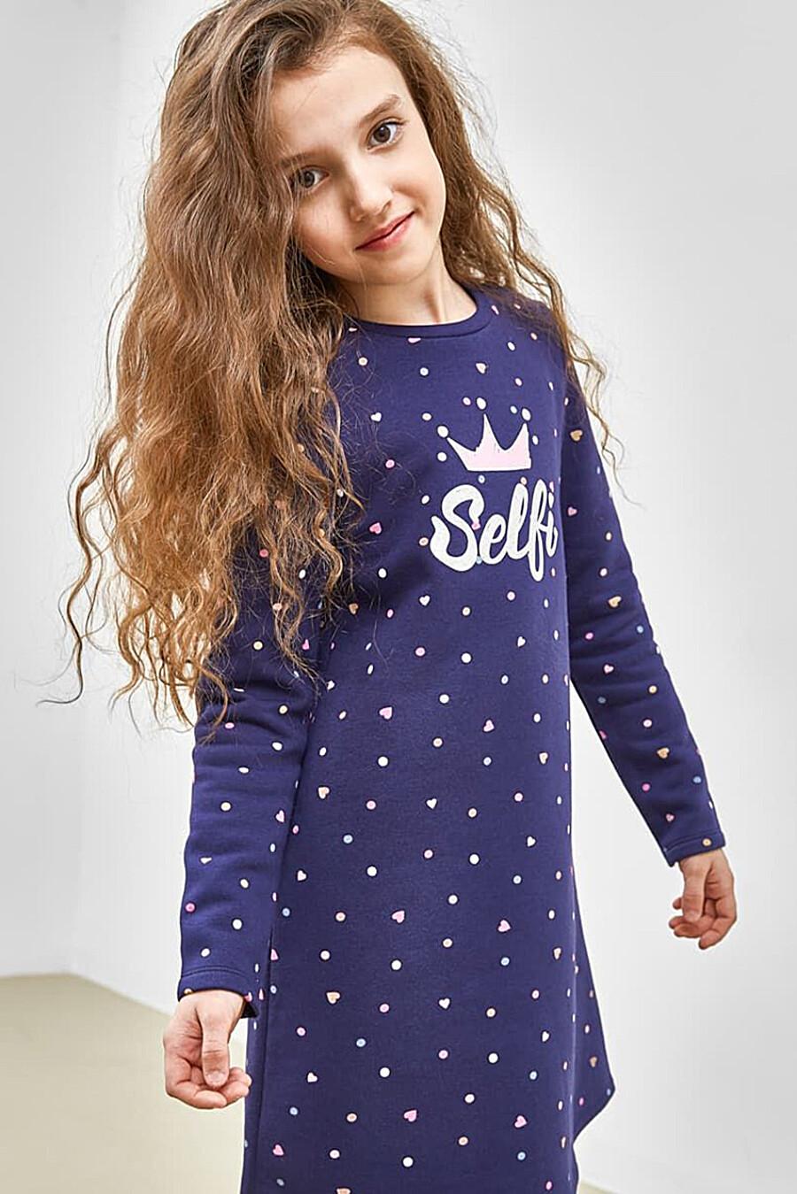 Платье MARK FORMELLE (272510), купить в Moyo.moda