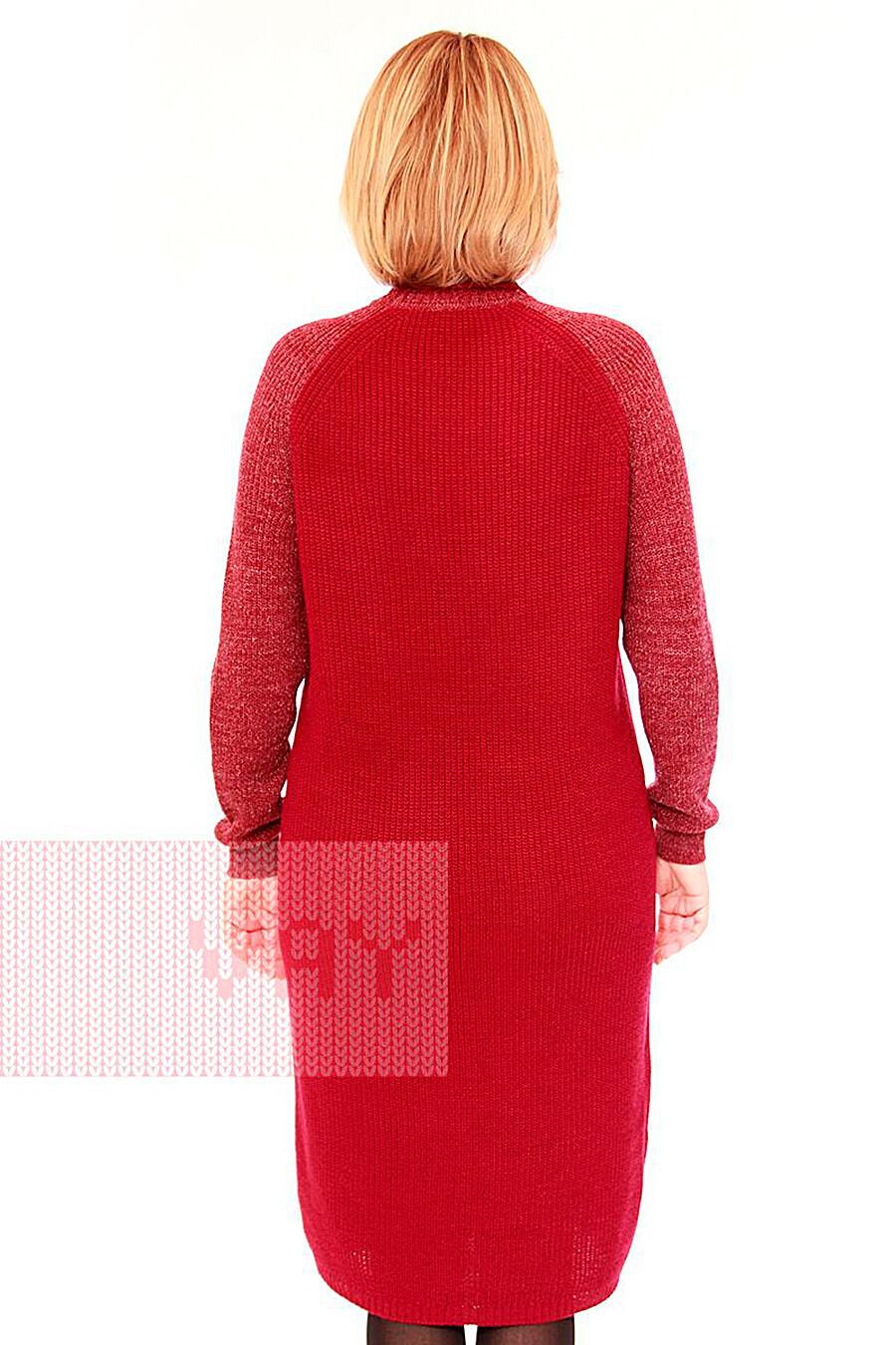 Платье VAY (272546), купить в Moyo.moda