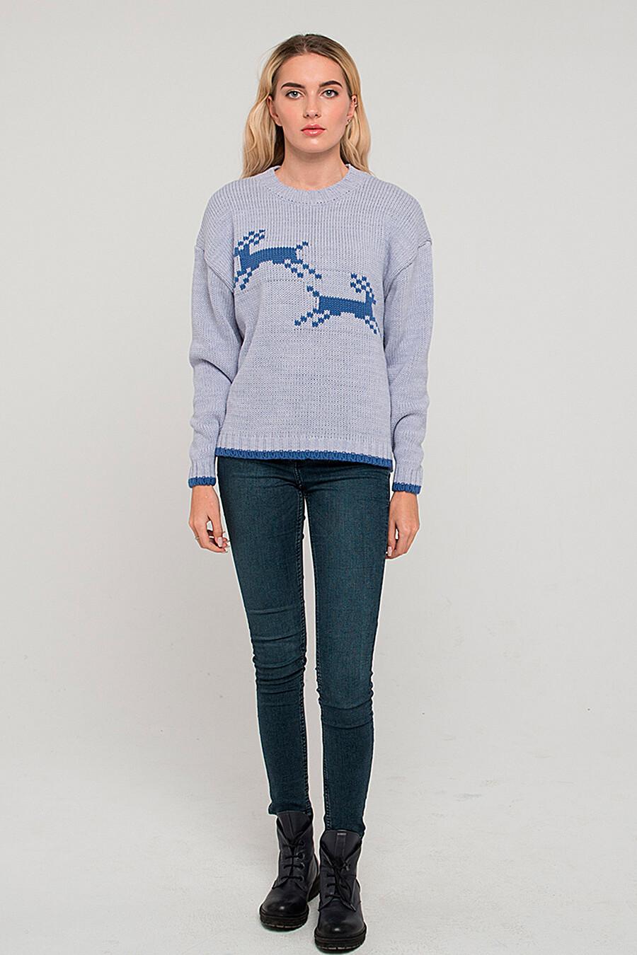 Джемпер VAY (272571), купить в Moyo.moda