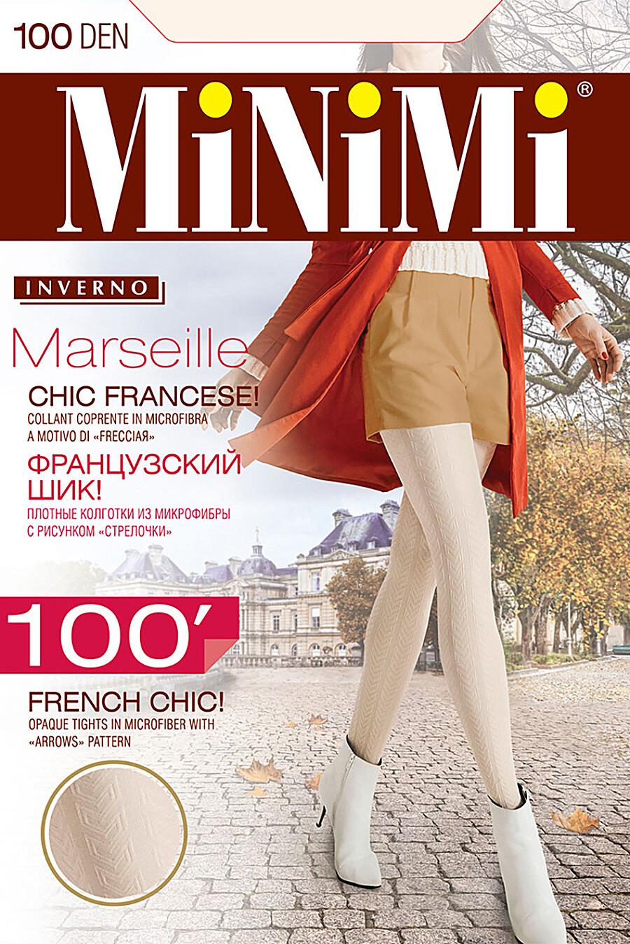 Колготки для женщин MINIMI 272589 купить оптом от производителя. Совместная покупка женской одежды в OptMoyo