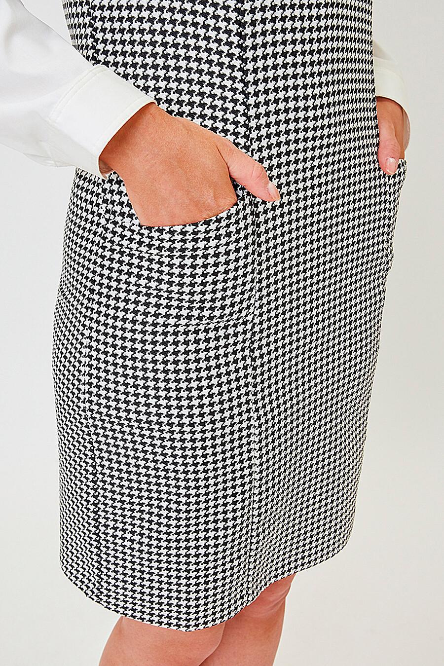 Платье для женщин VITTORIA VICCI 272622 купить оптом от производителя. Совместная покупка женской одежды в OptMoyo