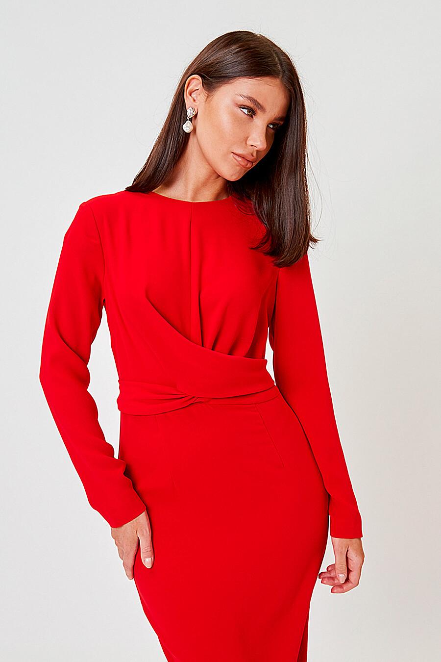 Платье для женщин VITTORIA VICCI 272632 купить оптом от производителя. Совместная покупка женской одежды в OptMoyo