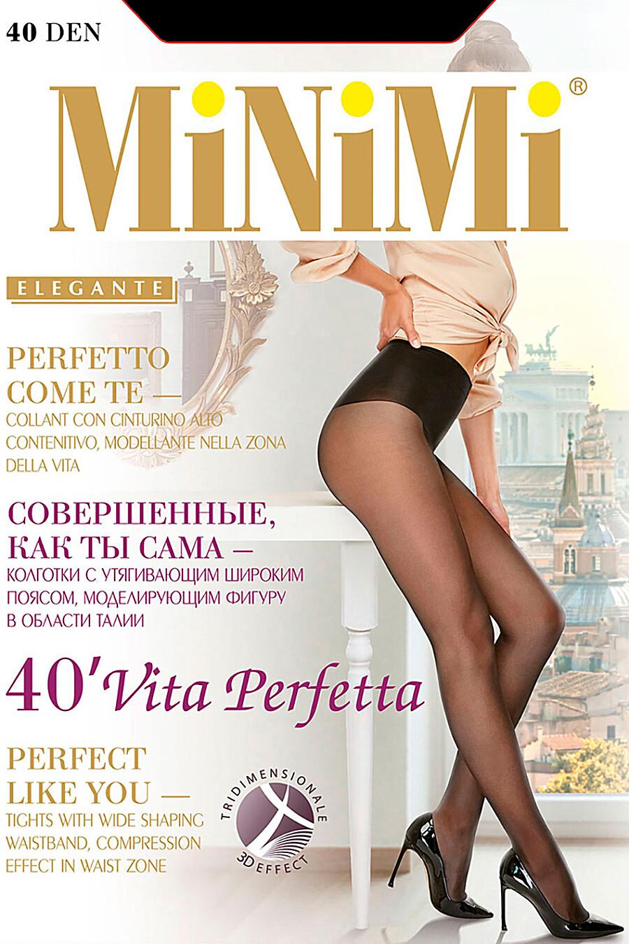 Колготки для женщин MINIMI 272638 купить оптом от производителя. Совместная покупка женской одежды в OptMoyo