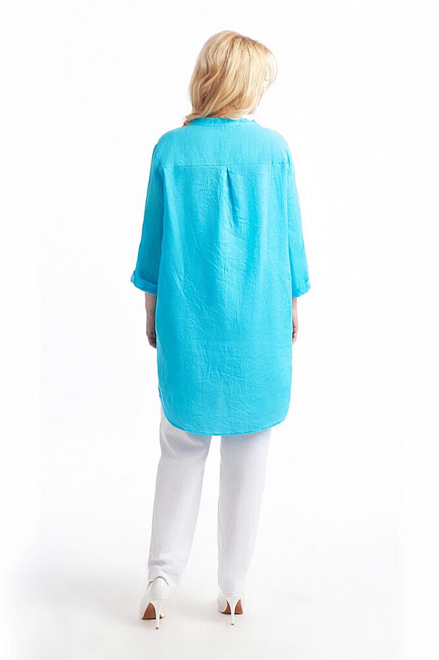 Рубашка  RISE (272664), купить в Moyo.moda