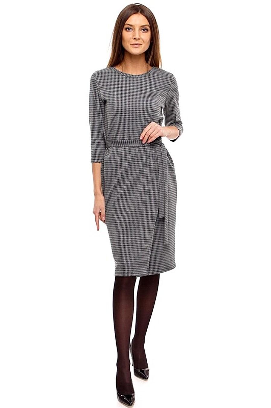 Платье для женщин Archi 272699 купить оптом от производителя. Совместная покупка женской одежды в OptMoyo