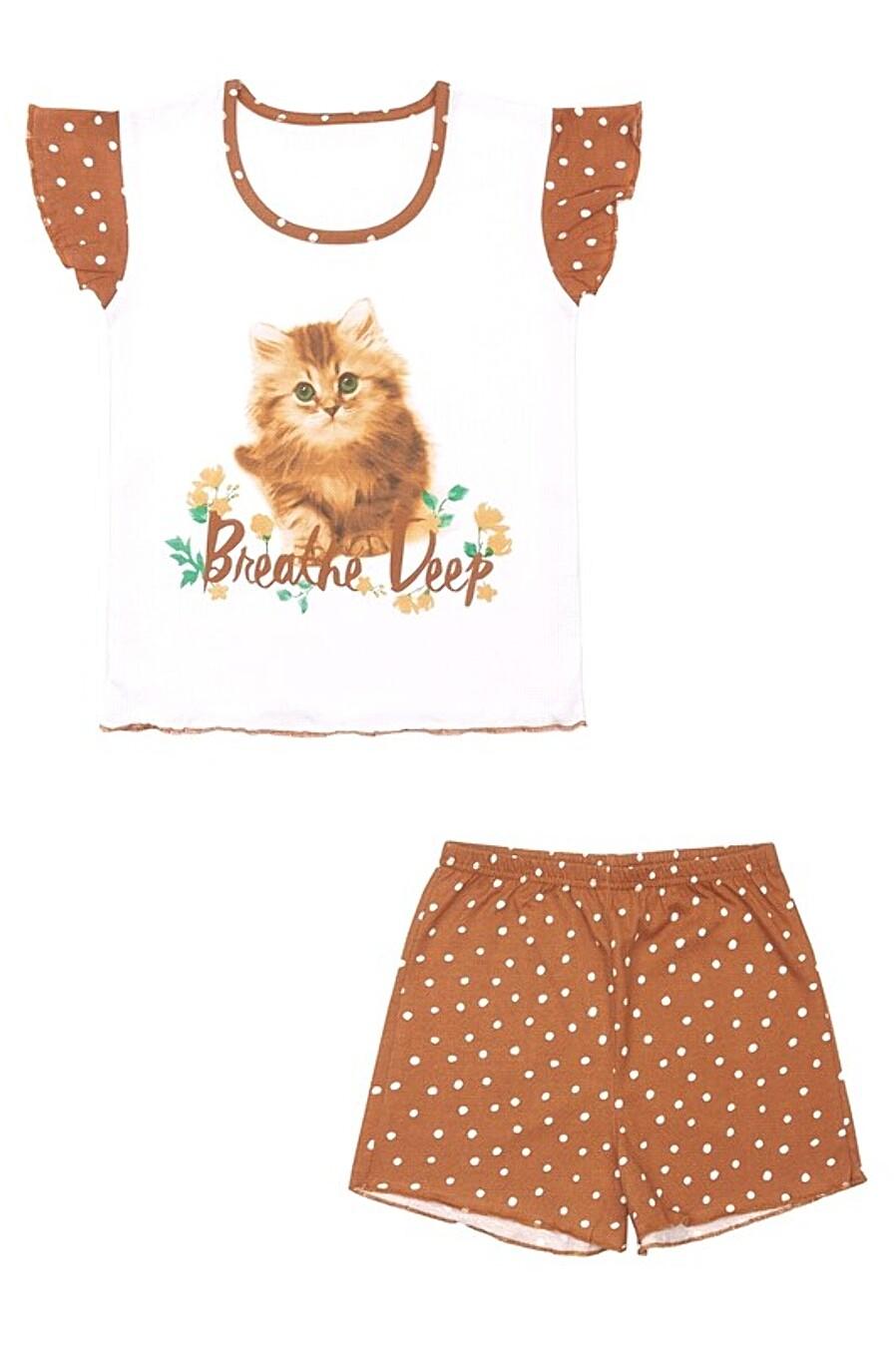 Пижама для девочек Archi 272700 купить оптом от производителя. Совместная покупка детской одежды в OptMoyo