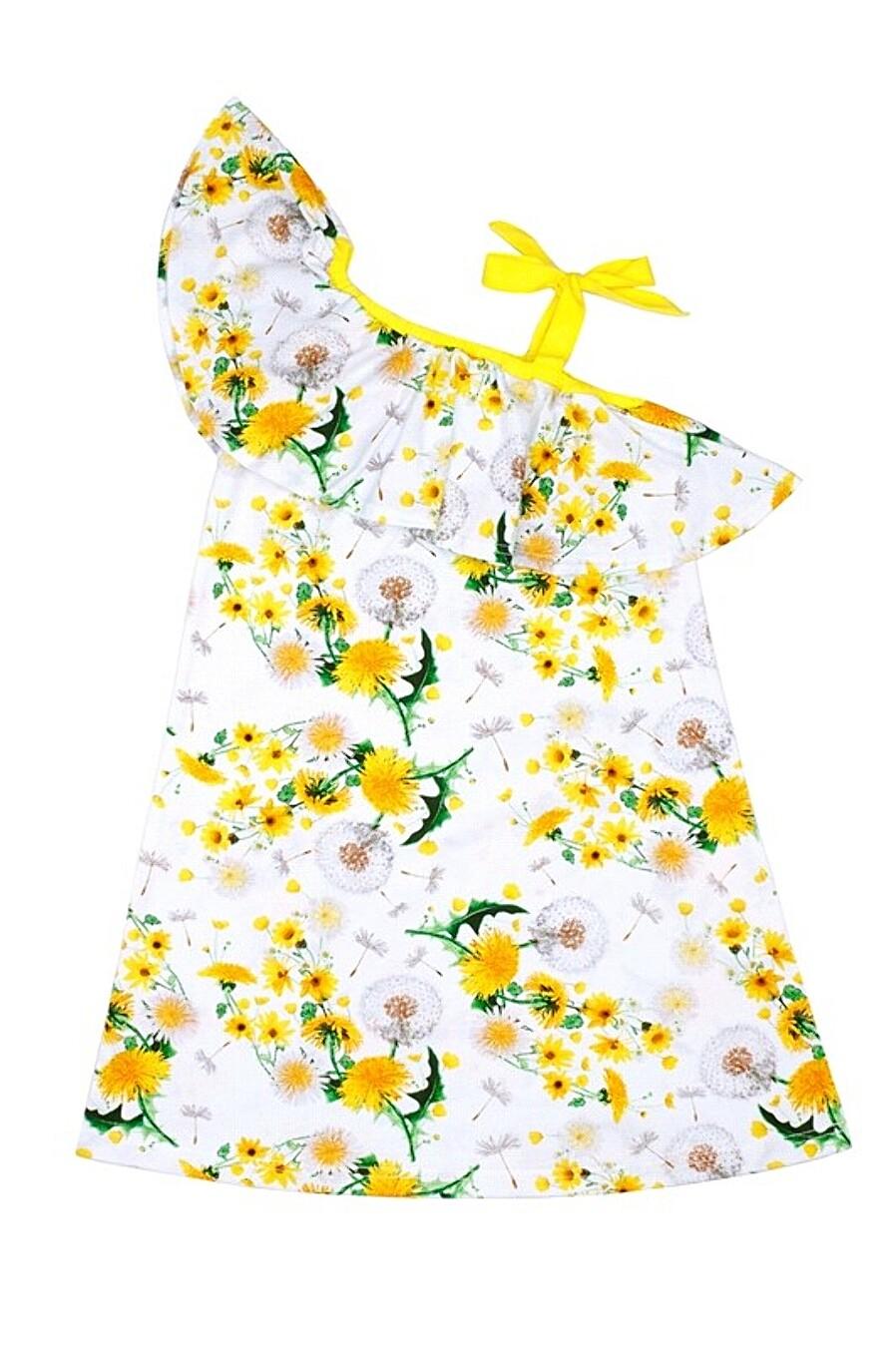 Сарафан для девочек Archi 272712 купить оптом от производителя. Совместная покупка детской одежды в OptMoyo