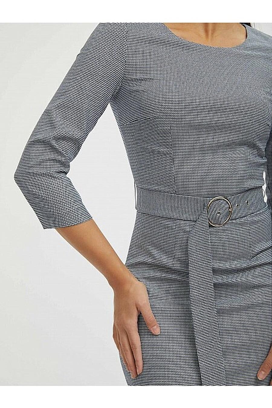 Платье для женщин CALISTA 272717 купить оптом от производителя. Совместная покупка женской одежды в OptMoyo