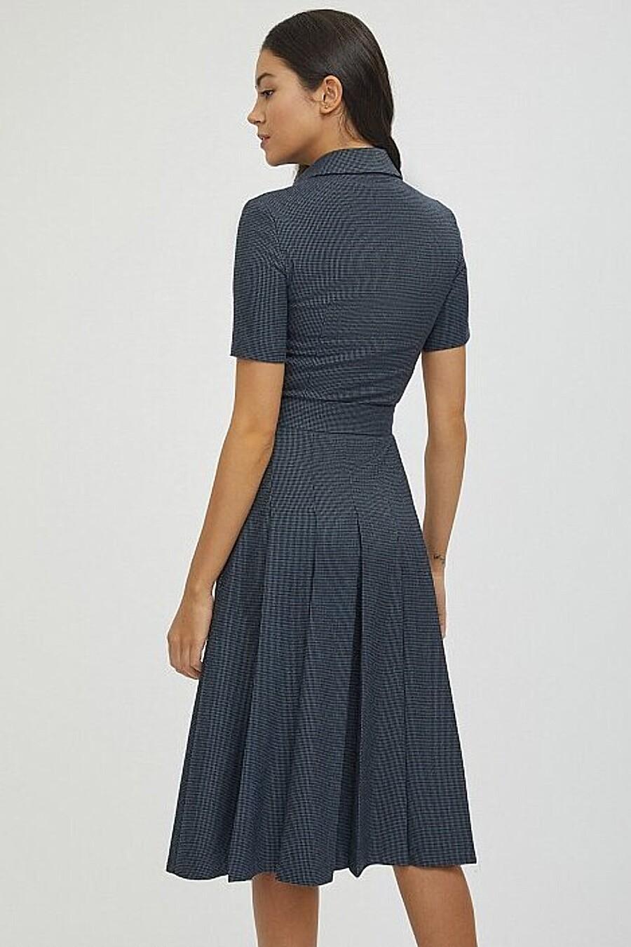 Платье для женщин CALISTA 272718 купить оптом от производителя. Совместная покупка женской одежды в OptMoyo