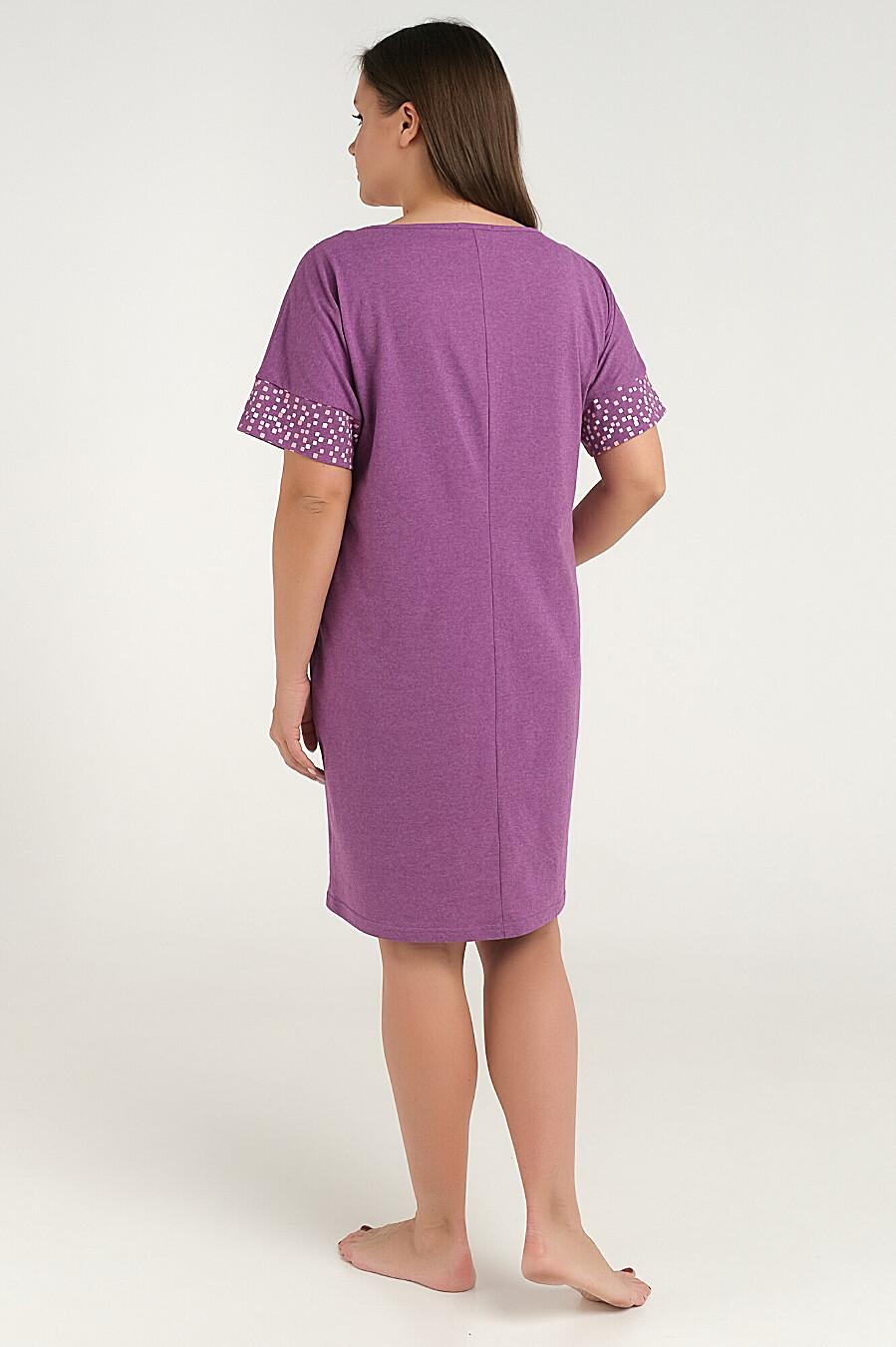 Платье ODEVAITE (272850), купить в Moyo.moda