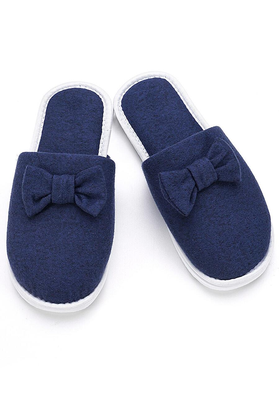 Пантолеты  для женщин CLEVER 272863 купить оптом от производителя. Совместная покупка женской одежды в OptMoyo