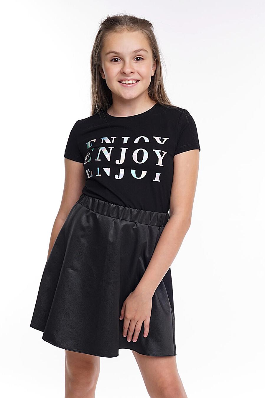 Юбка для девочек CLEVER 272934 купить оптом от производителя. Совместная покупка детской одежды в OptMoyo