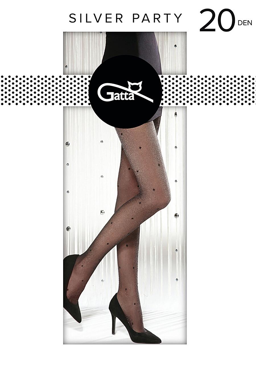 Колготки для женщин GATTA 272976 купить оптом от производителя. Совместная покупка женской одежды в OptMoyo