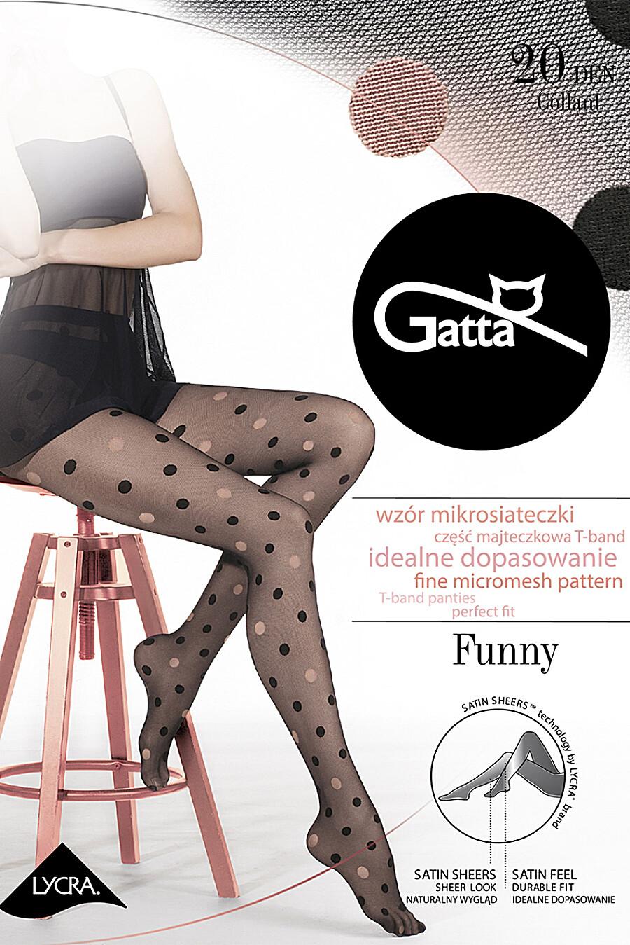 Колготки для женщин GATTA 273016 купить оптом от производителя. Совместная покупка женской одежды в OptMoyo