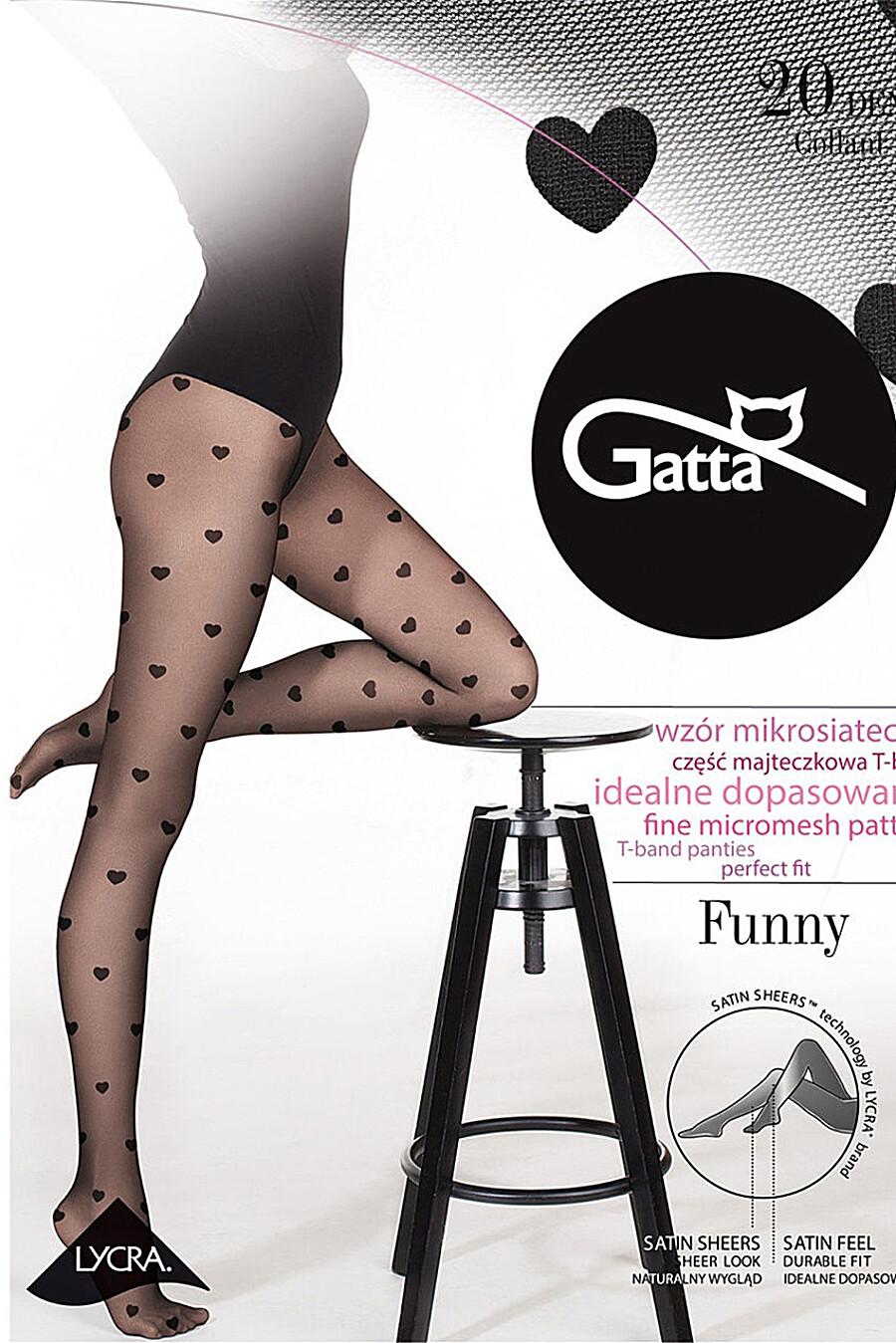 Колготки для женщин GATTA 273020 купить оптом от производителя. Совместная покупка женской одежды в OptMoyo