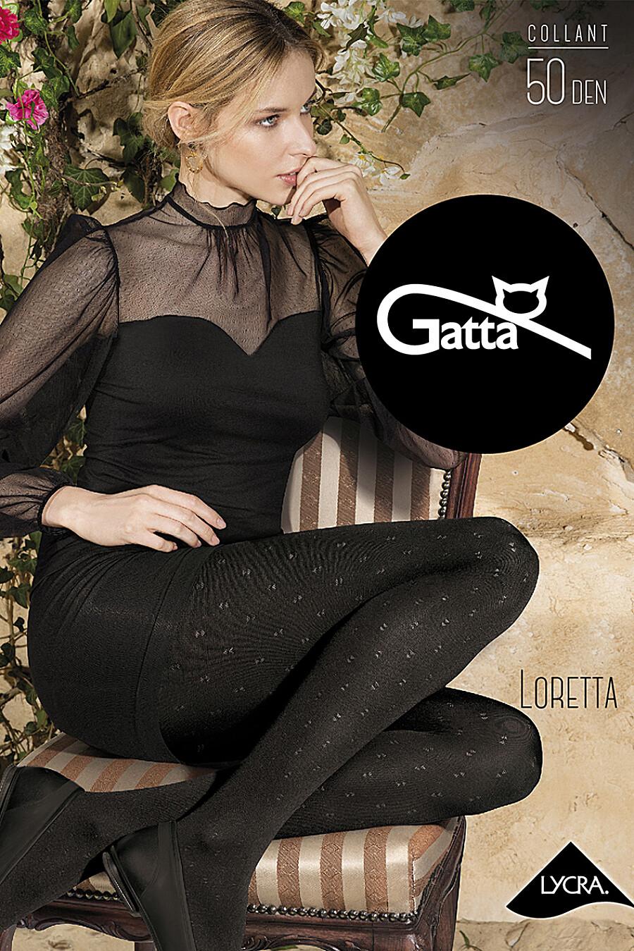 Колготки для женщин GATTA 273034 купить оптом от производителя. Совместная покупка женской одежды в OptMoyo