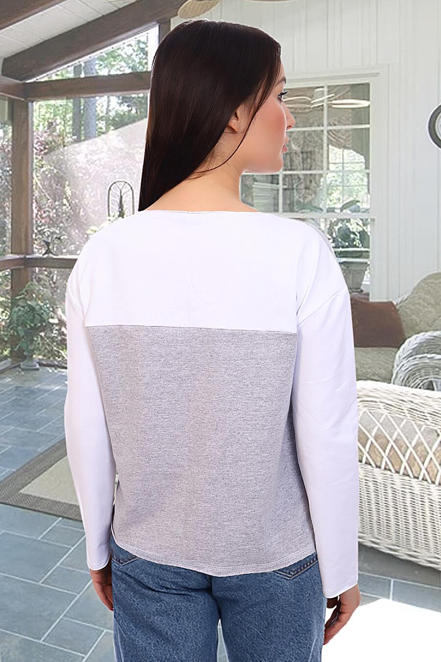 Джемпер Дарси для женщин НАТАЛИ 288384 купить оптом от производителя. Совместная покупка женской одежды в OptMoyo