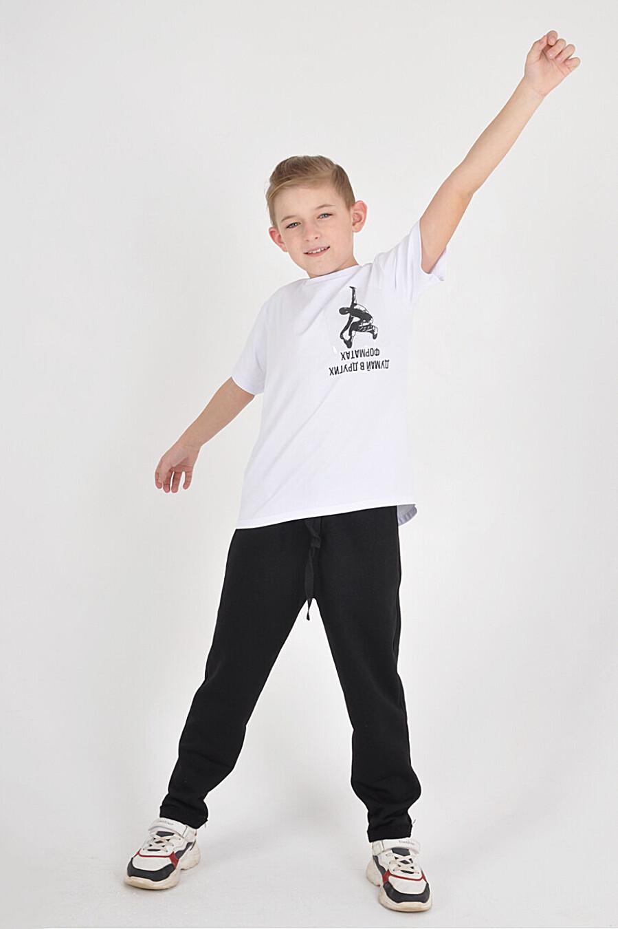 Футболка 1468 для мальчиков НАТАЛИ 288394 купить оптом от производителя. Совместная покупка детской одежды в OptMoyo