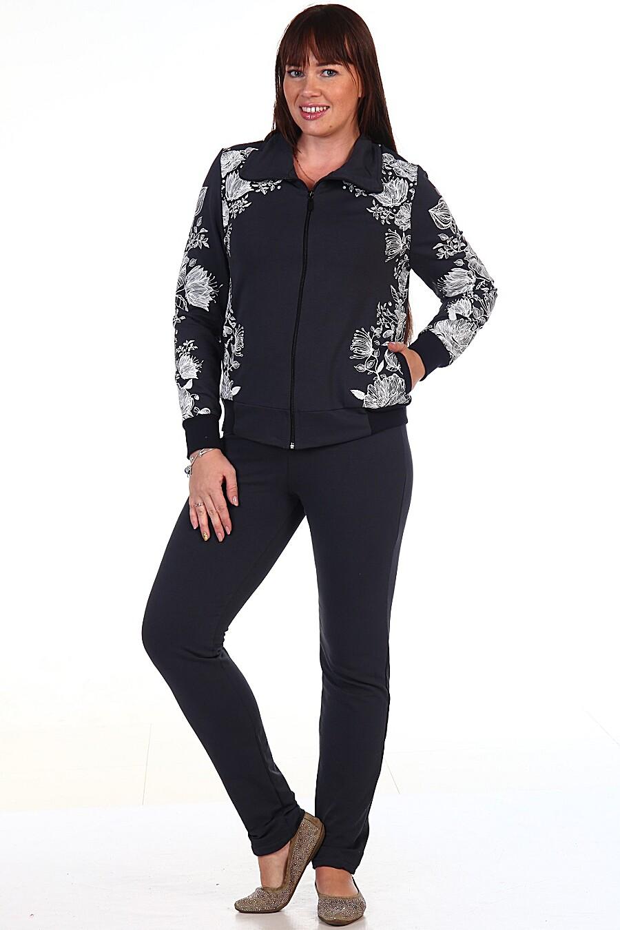 Костюм 1117 для женщин НАТАЛИ 288408 купить оптом от производителя. Совместная покупка женской одежды в OptMoyo