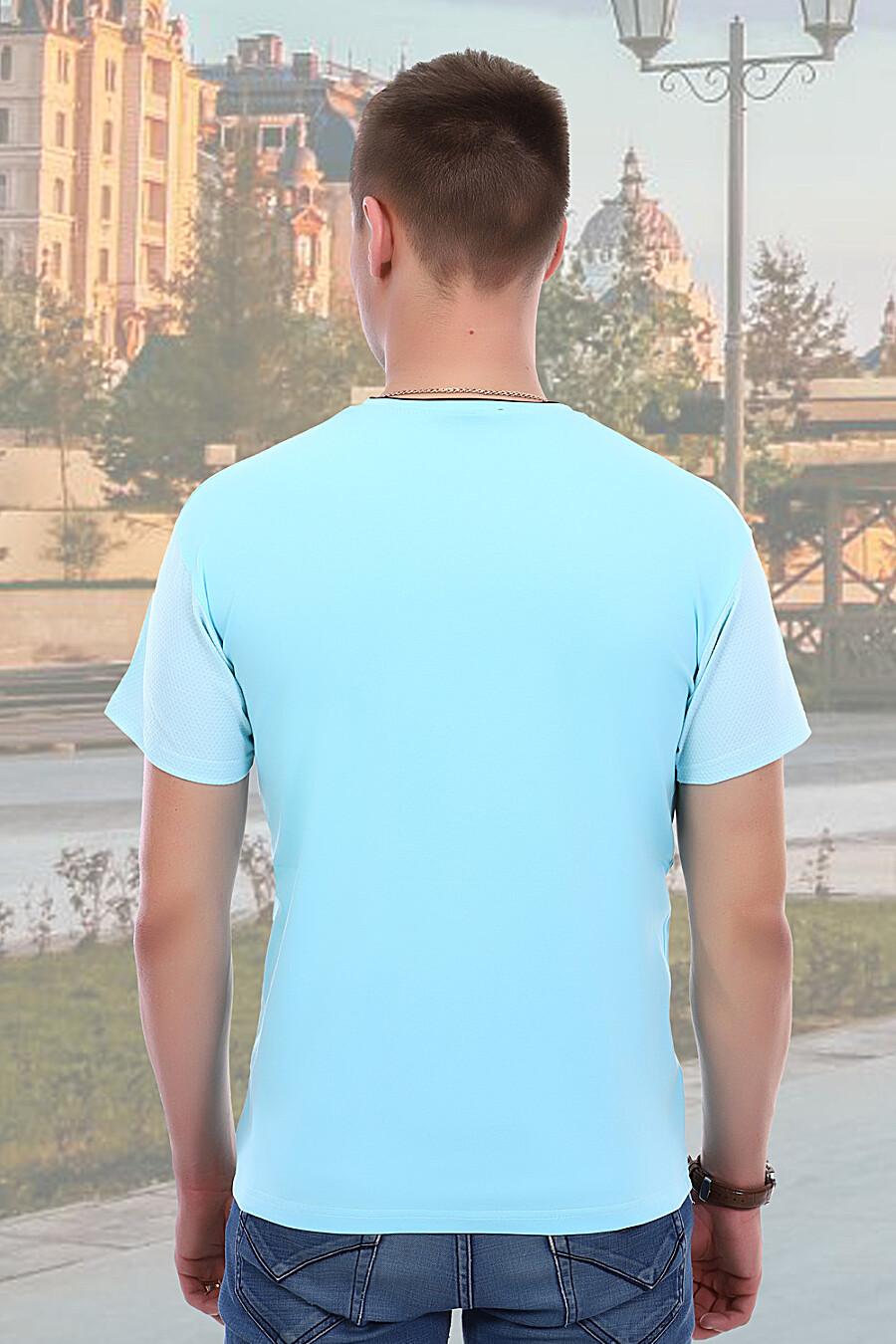 Футболка Кавалер для мужчин НАТАЛИ 288423 купить оптом от производителя. Совместная покупка мужской одежды в OptMoyo