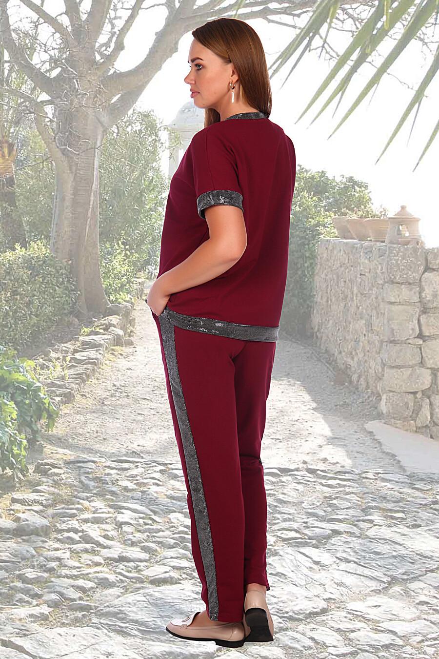 Костюм Лима для женщин НАТАЛИ 288435 купить оптом от производителя. Совместная покупка женской одежды в OptMoyo
