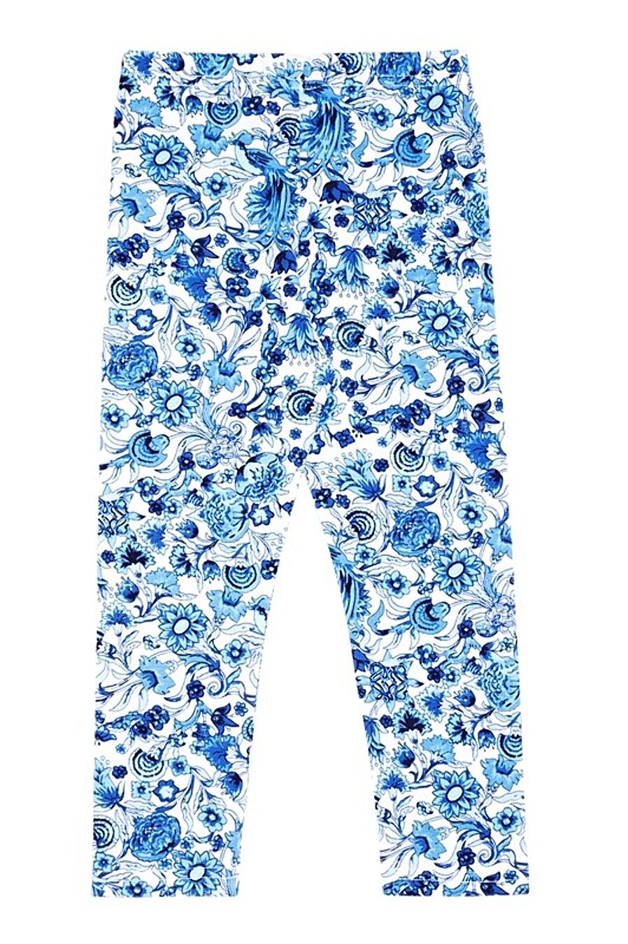 Леггинсы  для девочек Archi 288454 купить оптом от производителя. Совместная покупка детской одежды в OptMoyo