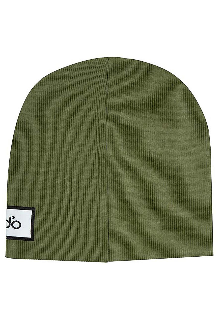 Шапка для мальчиков BODO 288464 купить оптом от производителя. Совместная покупка детской одежды в OptMoyo