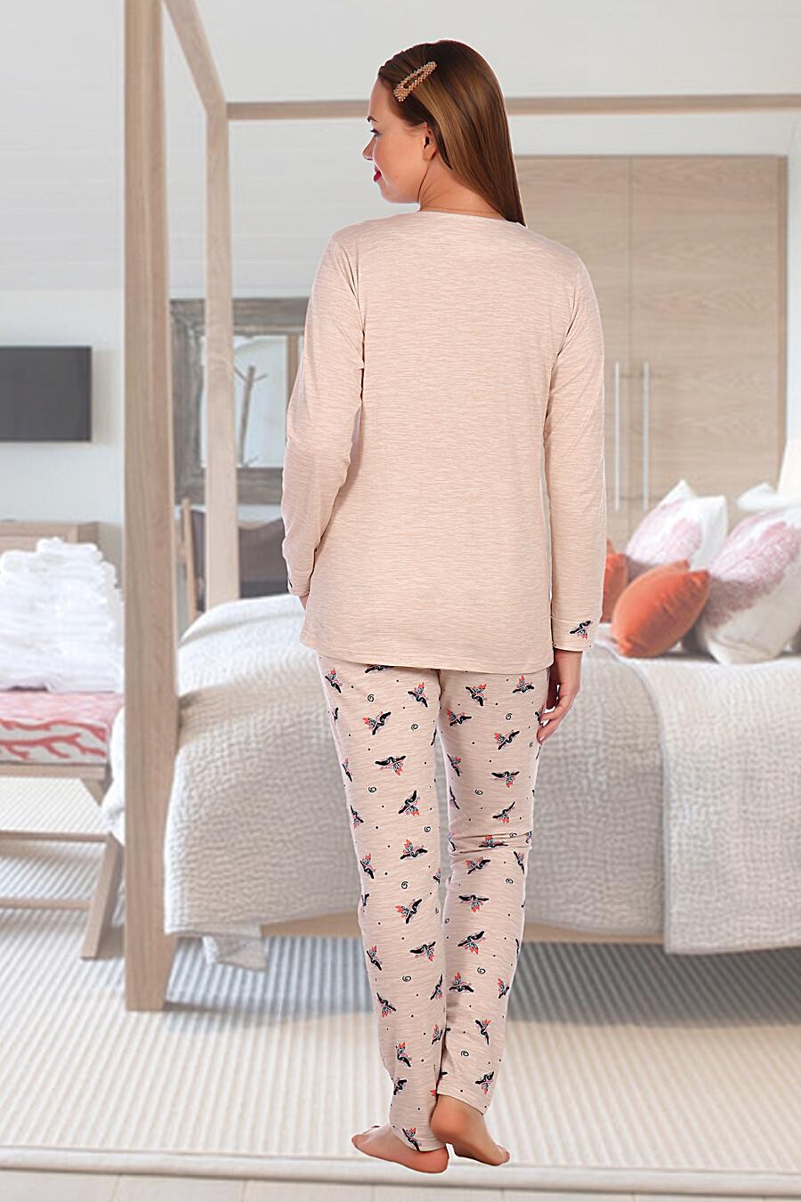 Костюм Енот для женщин НАТАЛИ 288644 купить оптом от производителя. Совместная покупка женской одежды в OptMoyo