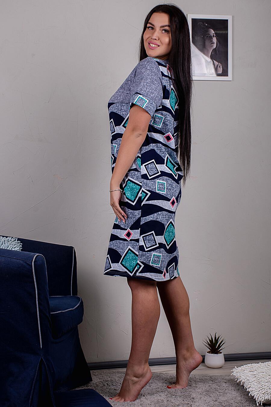 Халат 11078 для женщин НАТАЛИ 288649 купить оптом от производителя. Совместная покупка женской одежды в OptMoyo