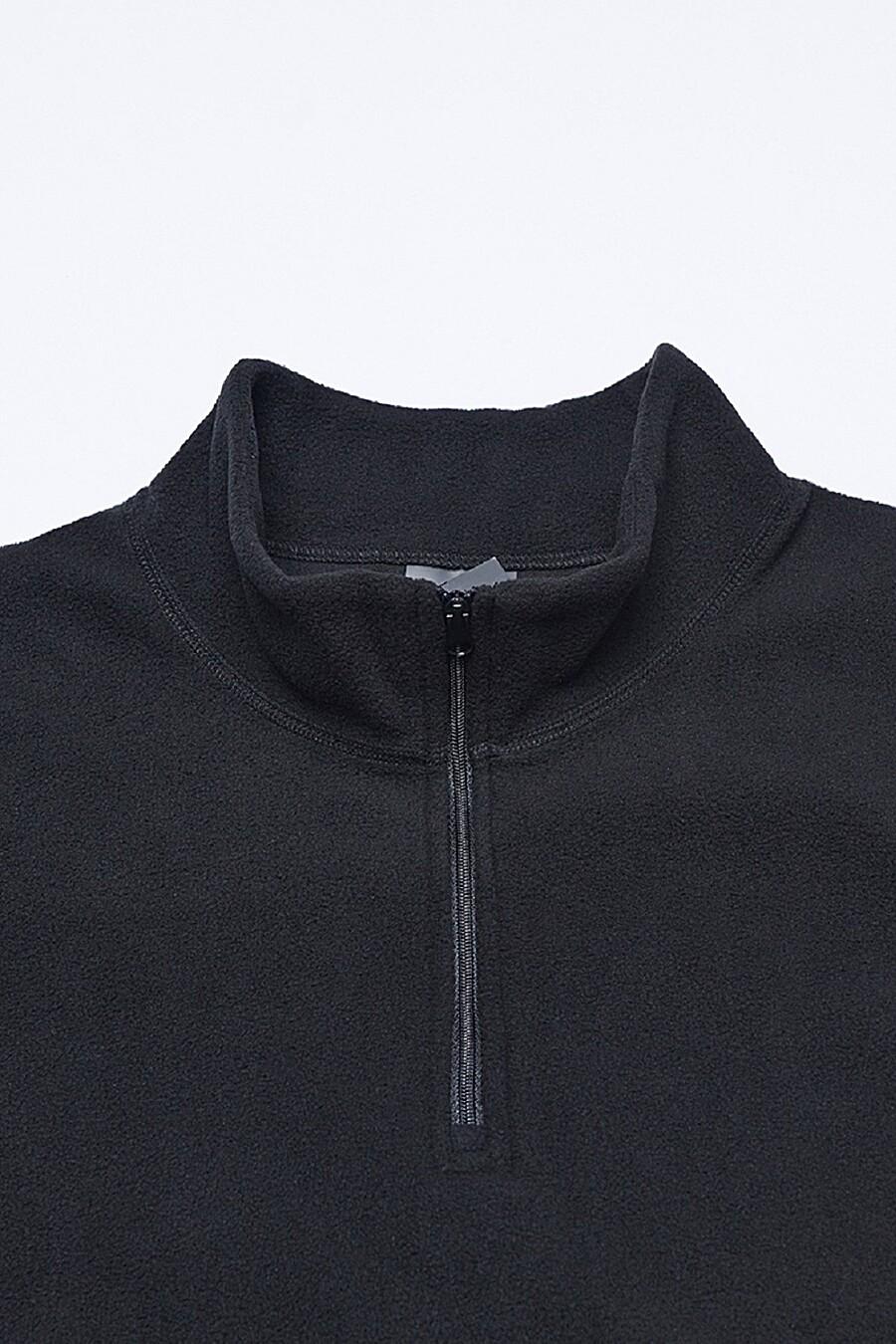 Термобелье С-1195 для мужчин НАТАЛИ 288686 купить оптом от производителя. Совместная покупка мужской одежды в OptMoyo