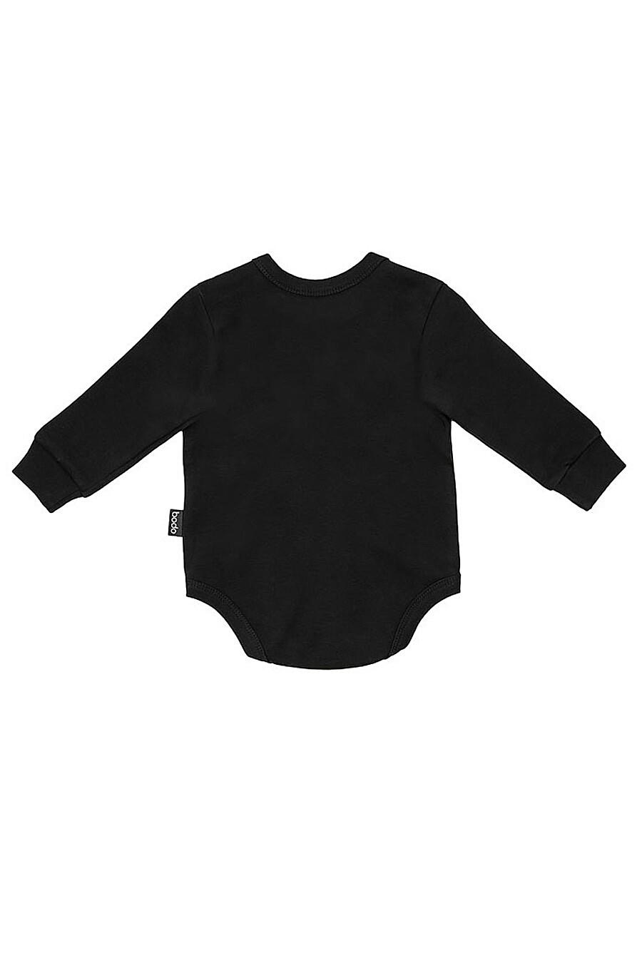 Боди 2 шт. для мальчиков BODO 288729 купить оптом от производителя. Совместная покупка детской одежды в OptMoyo
