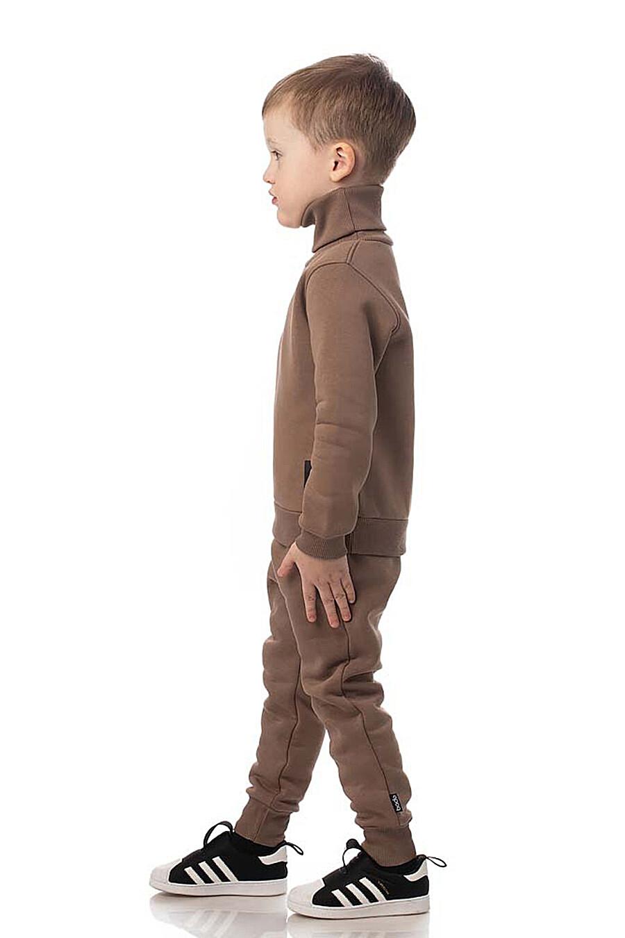 Костюм(Толстовка+Брюки) для мальчиков BODO 288741 купить оптом от производителя. Совместная покупка детской одежды в OptMoyo