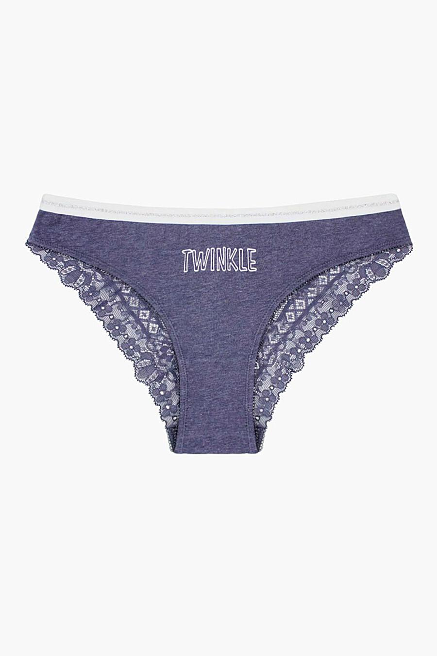 Трусы для женщин INDEFINI 288786 купить оптом от производителя. Совместная покупка женской одежды в OptMoyo
