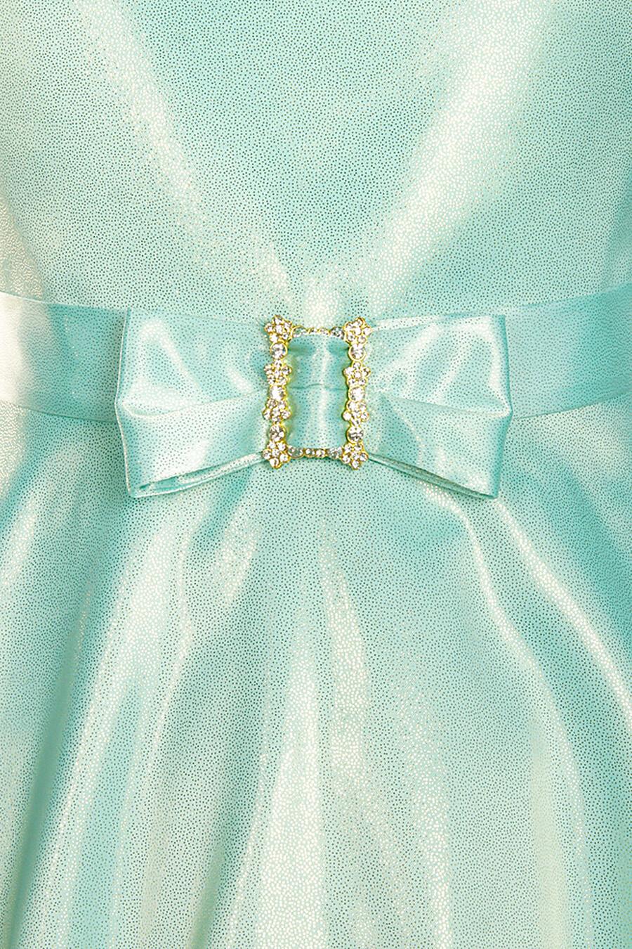 Платье ALOLIKA (288821), купить в Moyo.moda