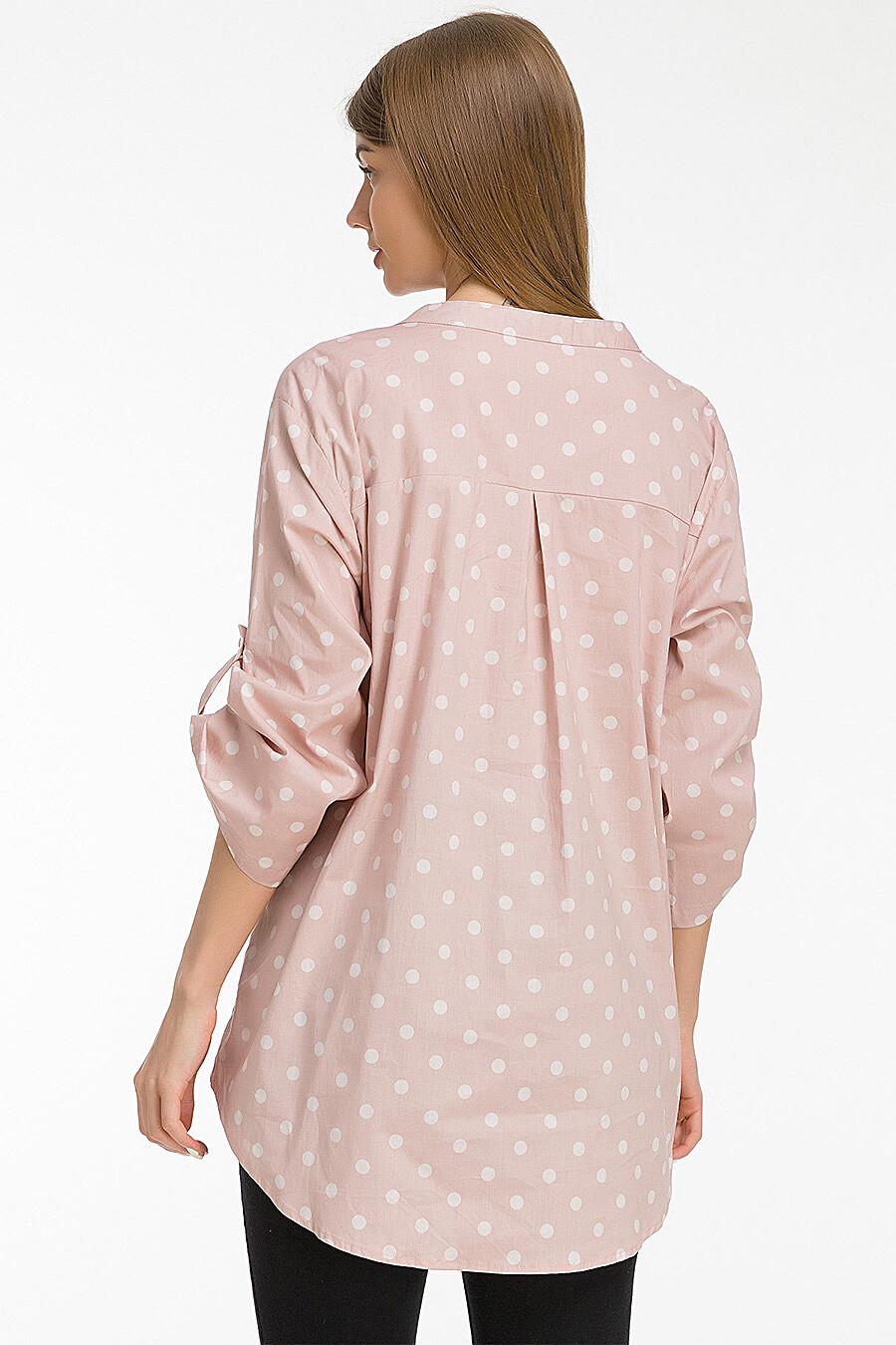 Блуза MODALIME (288874), купить в Moyo.moda