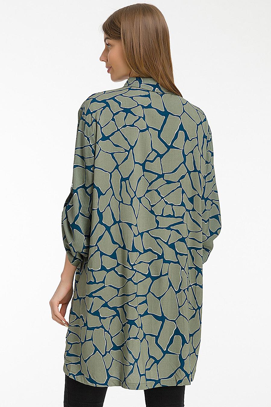 Блуза MODALIME (288882), купить в Moyo.moda