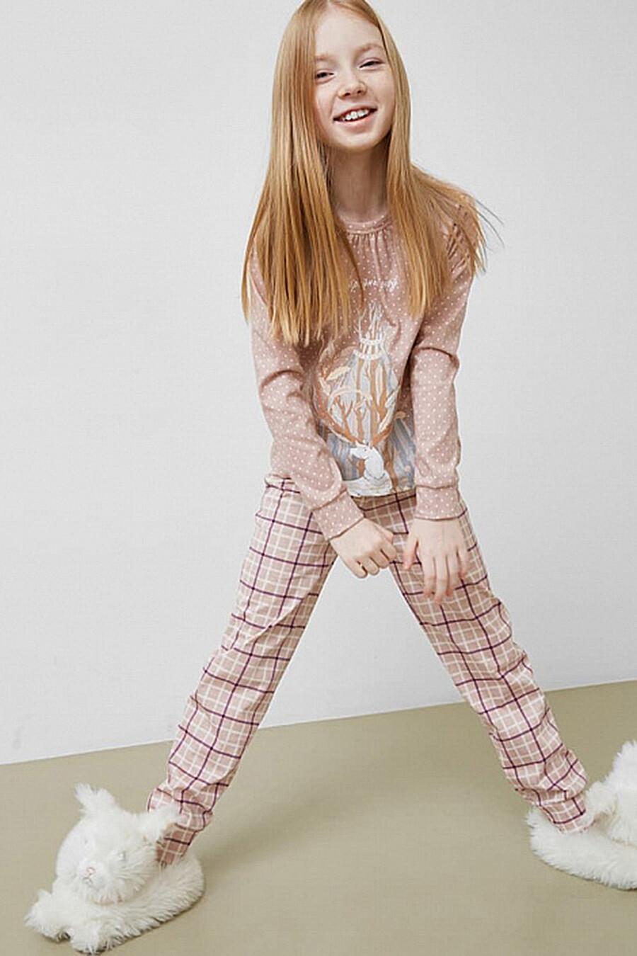 Пижама MARK FORMELLE (288888), купить в Moyo.moda