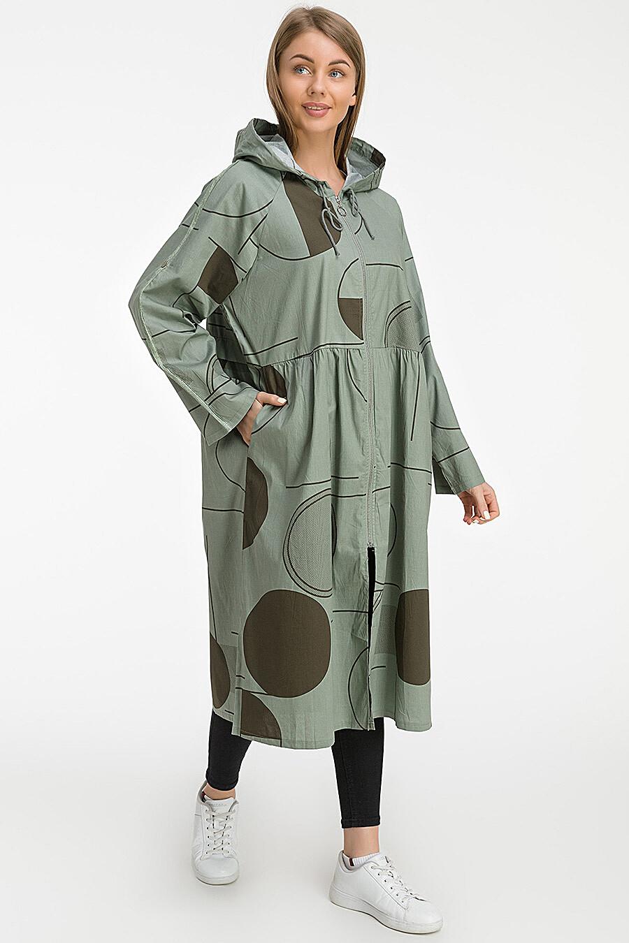 Кардиган MODALIME (288894), купить в Moyo.moda