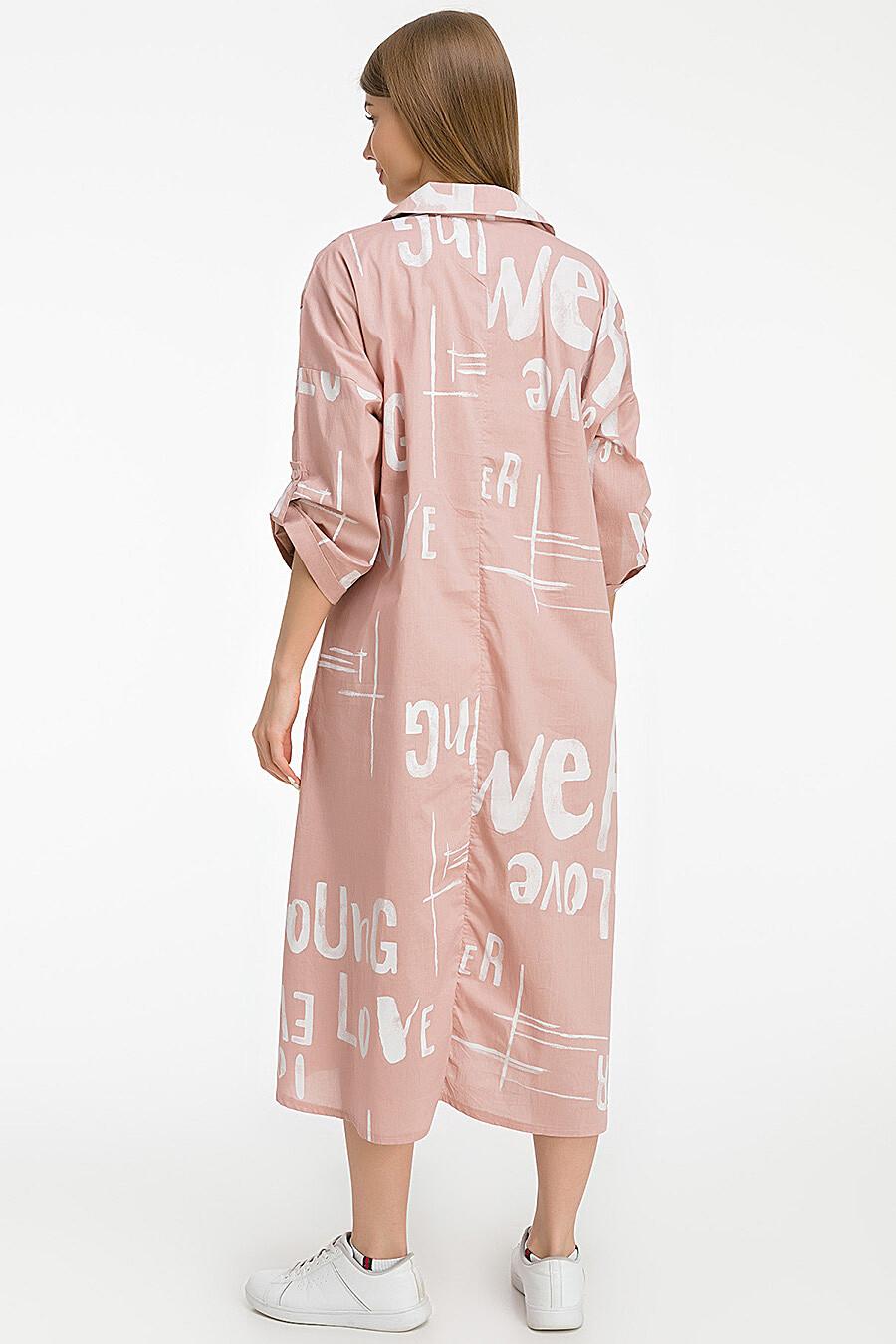 Платье MODALIME (288897), купить в Moyo.moda