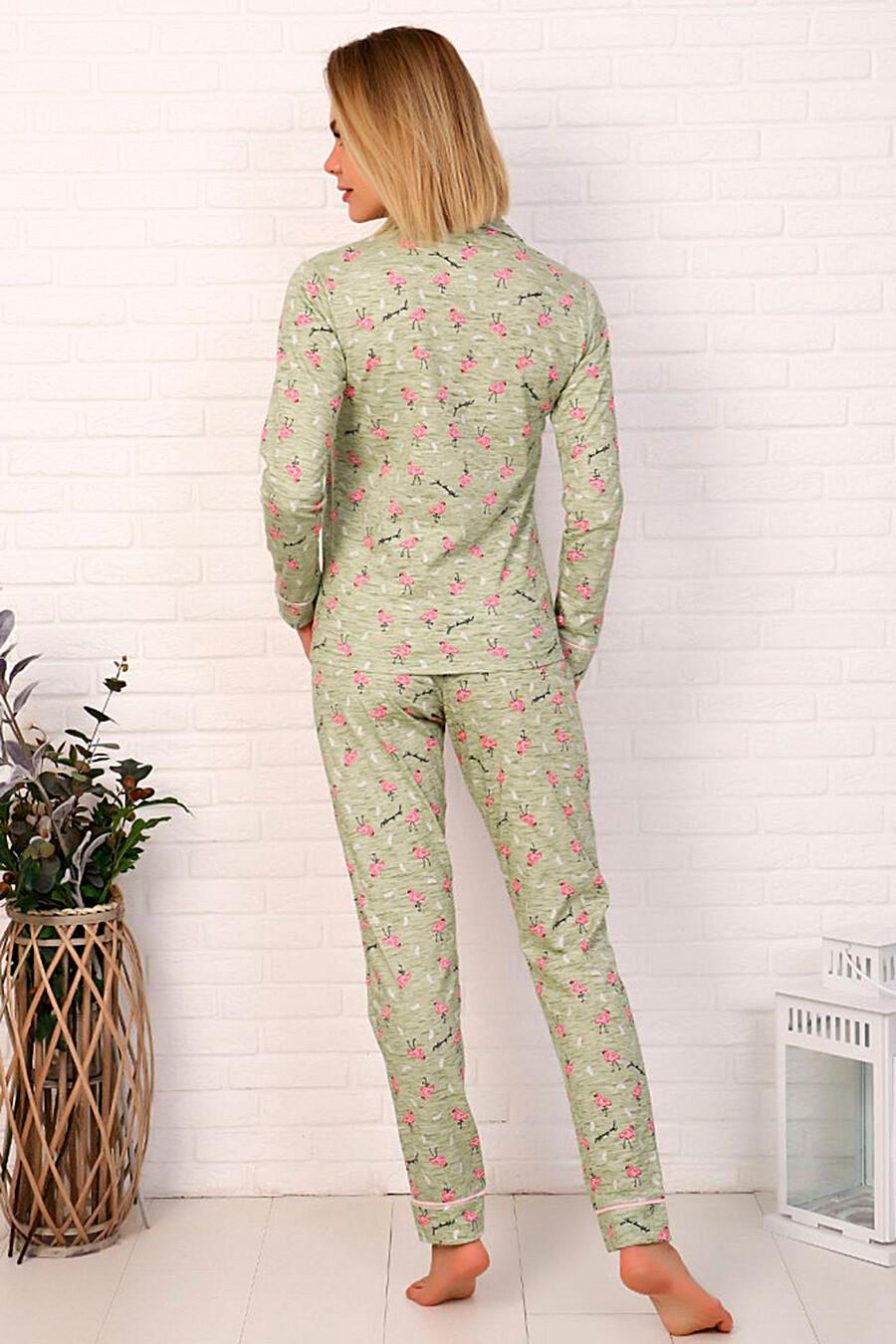 Костюм (Брюки+Рубашка) СОФИЯ37 (288944), купить в Moyo.moda
