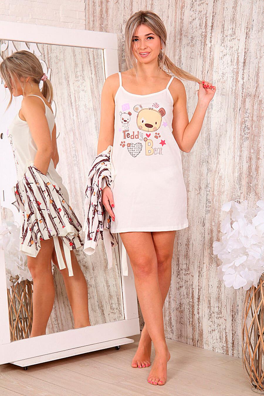 Пеньюар СОФИЯ37 (288971), купить в Moyo.moda