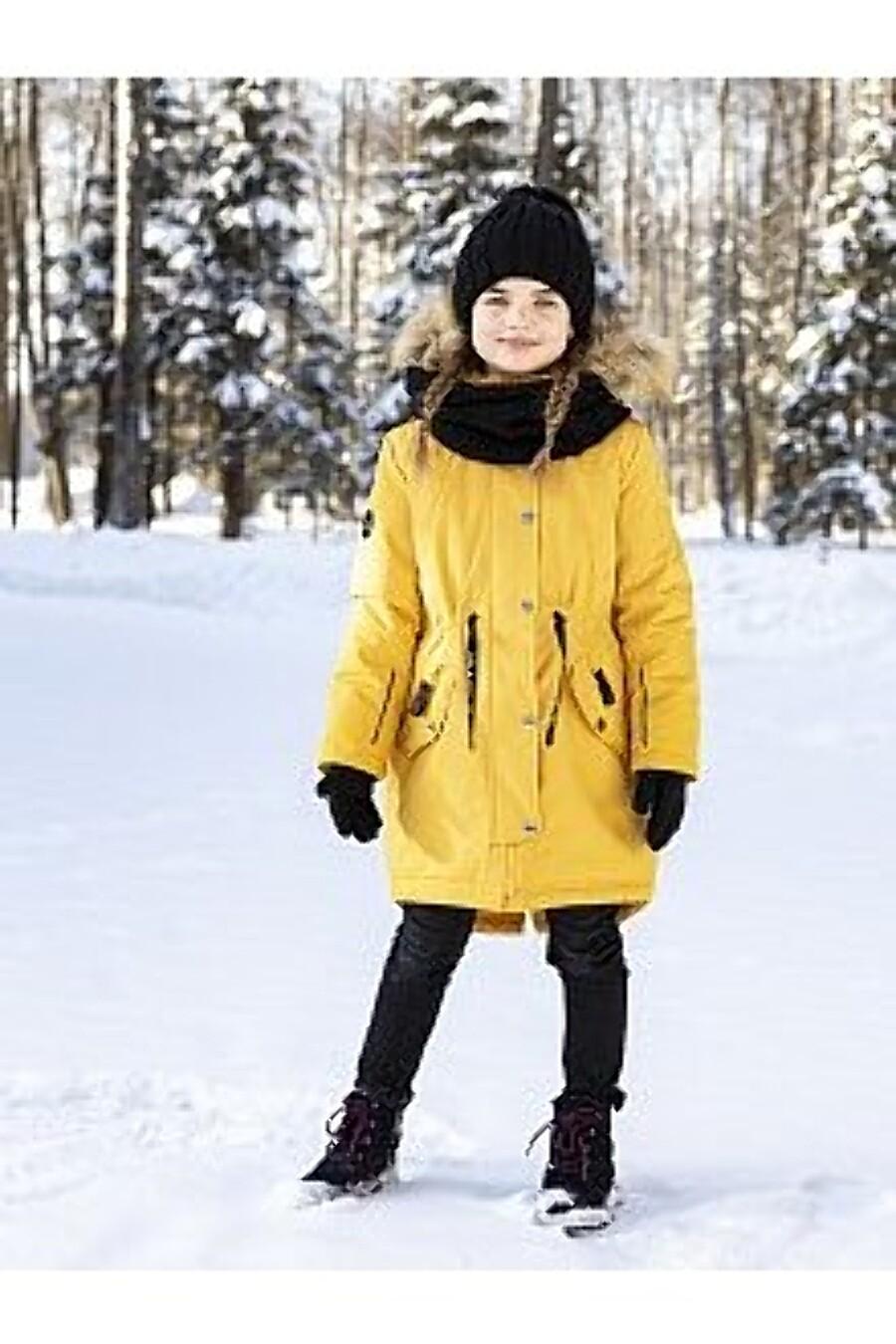 Парка 5з3421 желтый NIKASTYLE (289004), купить в Moyo.moda
