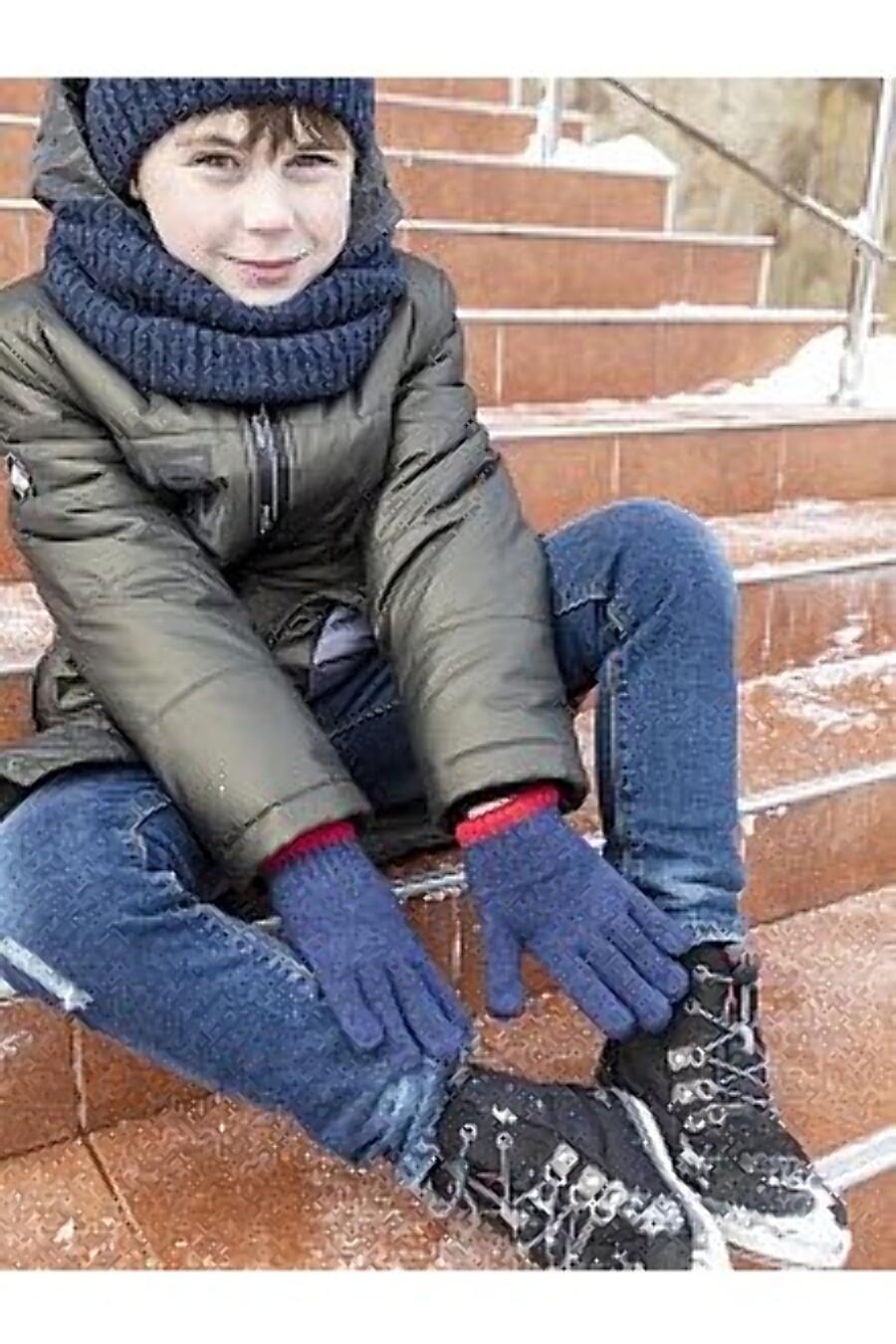 Перчатки 15з15521 неви NIKASTYLE (289164), купить в Moyo.moda