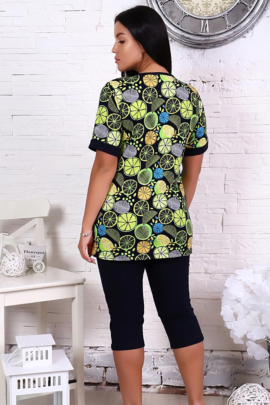 Костюм 11550 для женщин НАТАЛИ 289256 купить оптом от производителя. Совместная покупка женской одежды в OptMoyo