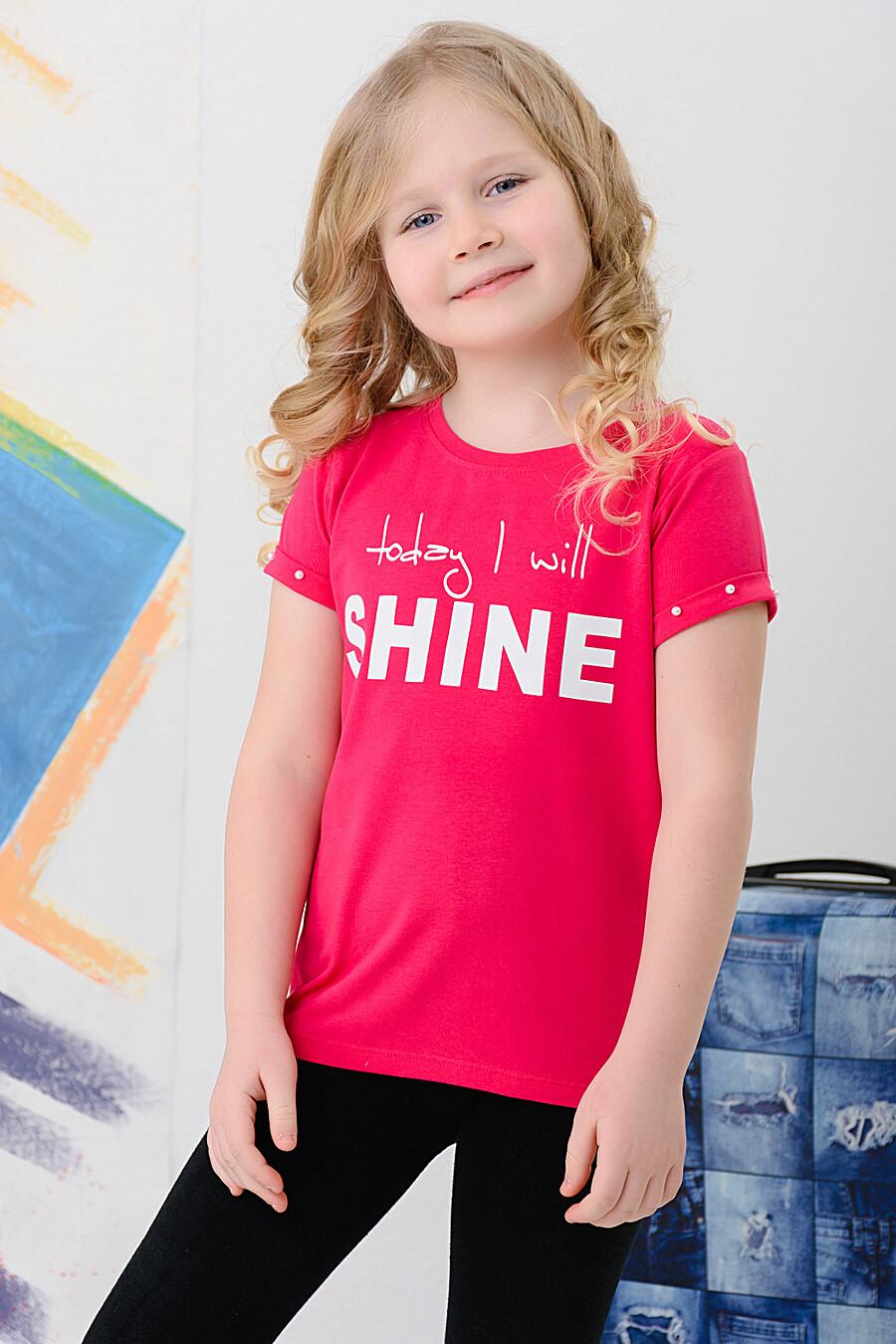Футболка 6401 для девочек НАТАЛИ 289341 купить оптом от производителя. Совместная покупка детской одежды в OptMoyo