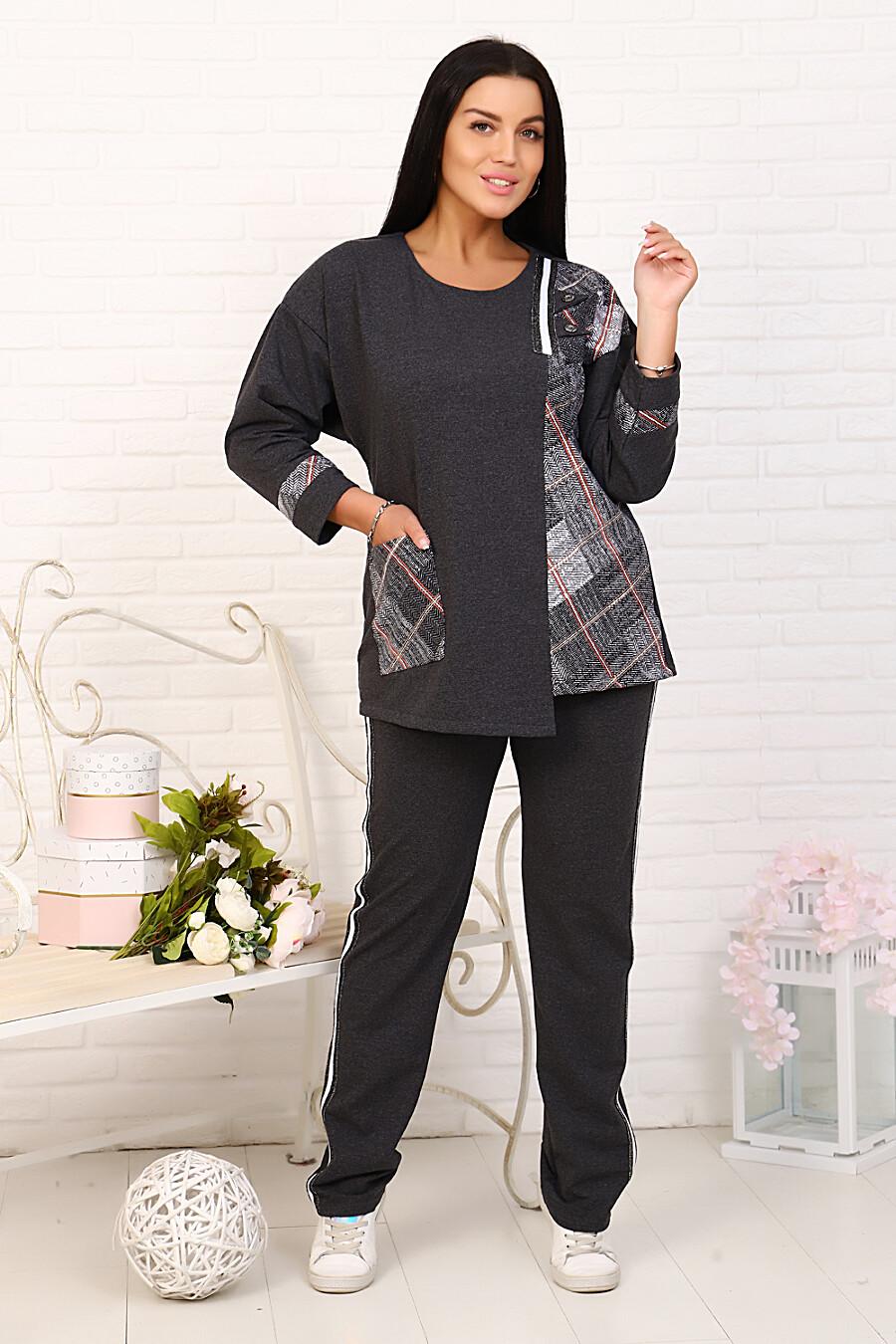 Костюм 15535 для женщин НАТАЛИ 289350 купить оптом от производителя. Совместная покупка женской одежды в OptMoyo