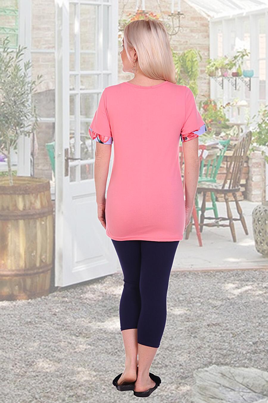 Костюм Афоризм для женщин НАТАЛИ 289355 купить оптом от производителя. Совместная покупка женской одежды в OptMoyo