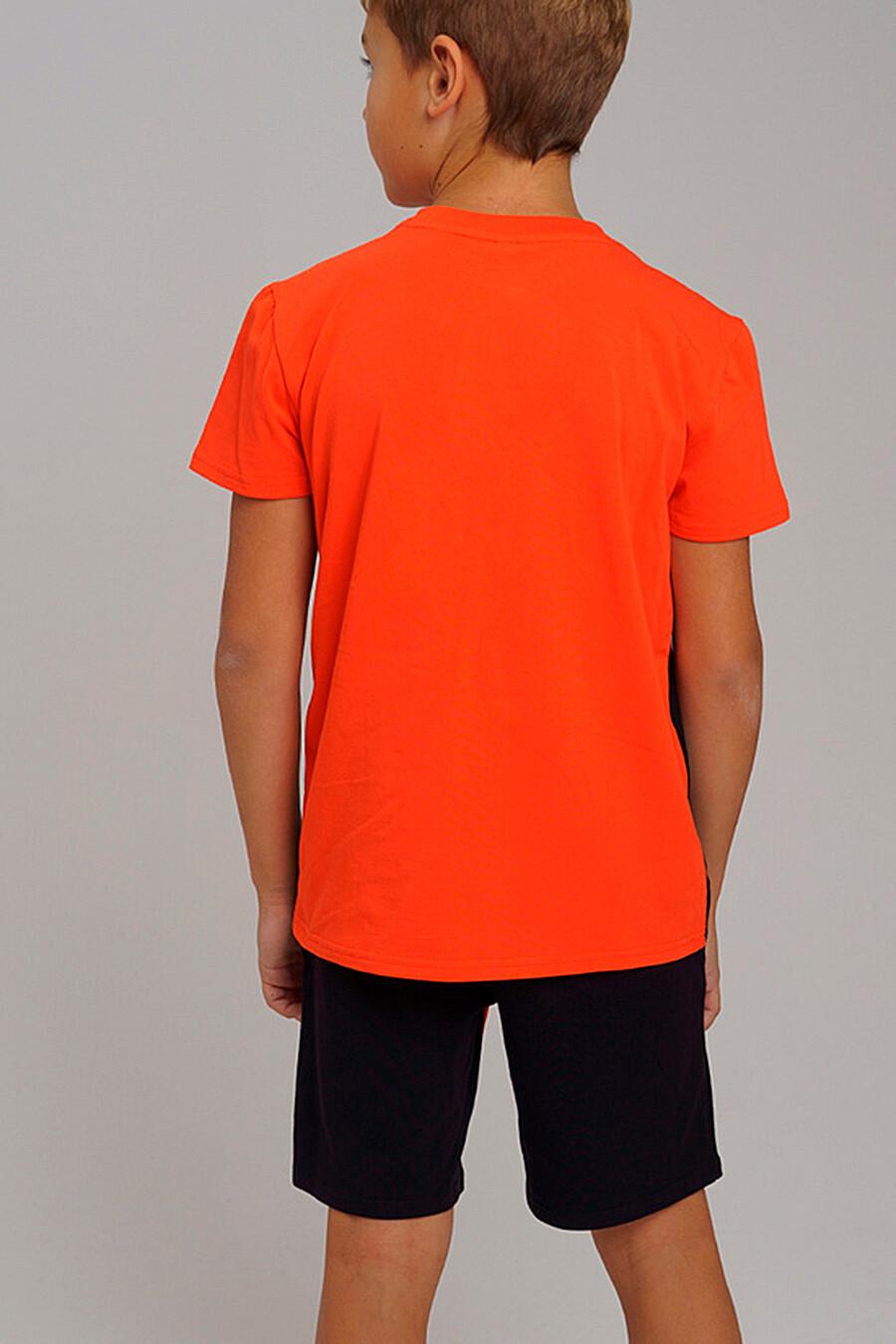 Комплект (Шорты+Футболка) для мальчиков PLAYTODAY 289460 купить оптом от производителя. Совместная покупка детской одежды в OptMoyo