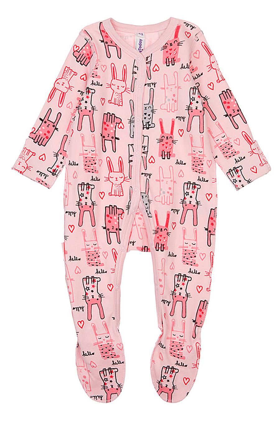 Комплект (Конверт+Боди+Комбинезон+Шапочка) для девочек PLAYTODAY 289499 купить оптом от производителя. Совместная покупка детской одежды в OptMoyo