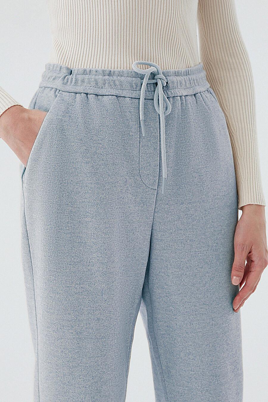 Брюки для женщин ZARINA 289517 купить оптом от производителя. Совместная покупка женской одежды в OptMoyo